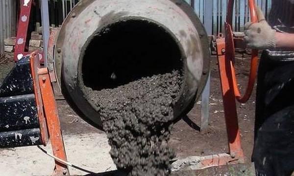Приготовить бетон для фундамента